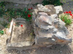 Autel sanctuaire crétois